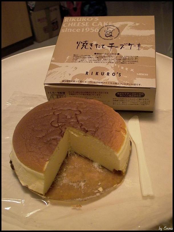 りくろーおじさんの起士蛋糕