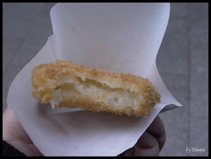 中村屋コロッケ可樂餅