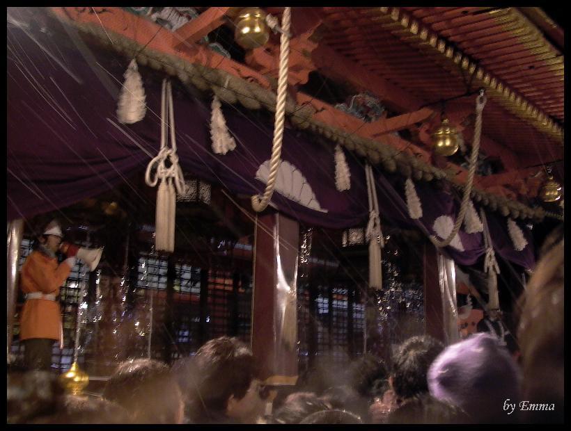 京都過新年
