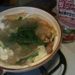 (20110220食記) 膠原蛋白火鍋