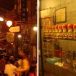 新台灣の原味人文壞舊館餐廳@高雄鳳山
