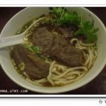 【內科地區餐飲報報】牛耳牛肉麵