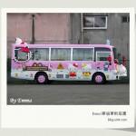 閃開 ! 長榮的Kitty專機,讓專業的Hello Kitty專車來