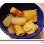 『隨意料理自己做』關東煮&特選食材