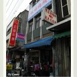 (( 2007春遊三月天)) ~ 宜蘭小吃 : 林場肉羹@羅東鎮
