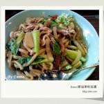 【內科地區餐飲報報】儛洋風和膳