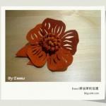 手作 - 麡皮胸花