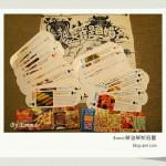 台南小吃美食老店撲克牌