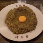 (((食樂日本))) 名物咖哩--自由軒@大阪