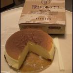(((食樂日本))) 起士蛋糕-- りくろーおじさんの店@大阪