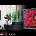 ((敗家)) Full HD視聽組合:SONY 40V液晶電視+HDX 1000高畫質播放機