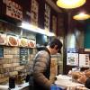 (20140111大阪) 黒門市場名物カレー: パジャマラマ(PYJAMARAMA)咖喱飯專賣