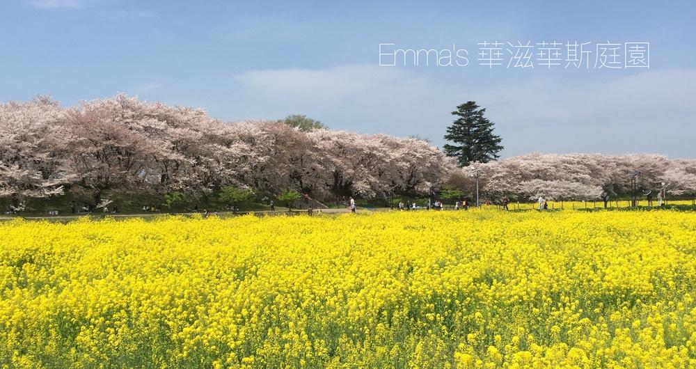 Emma's華滋華斯庭園